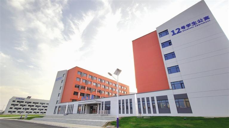甘肃交通职业技术学院兰州新区新校区项目通过竣工验收